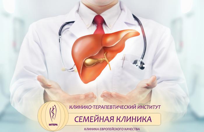ГЕПАДАР - здоровье печени